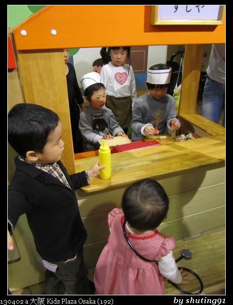 130402 a 大阪 Kids Plaza Osaka (192)