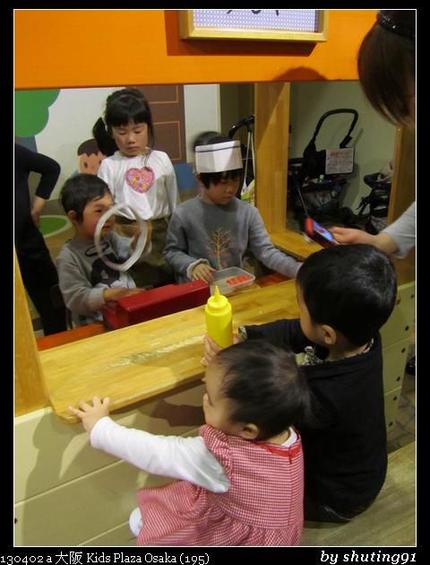 130402 a 大阪 Kids Plaza Osaka (195)