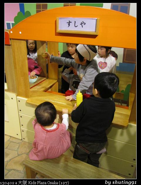 130402 a 大阪 Kids Plaza Osaka (197)
