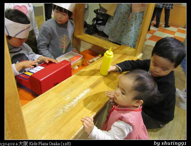 130402 a 大阪 Kids Plaza Osaka (198)