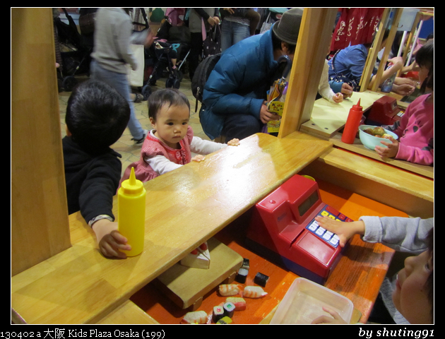 130402 a 大阪 Kids Plaza Osaka (199)
