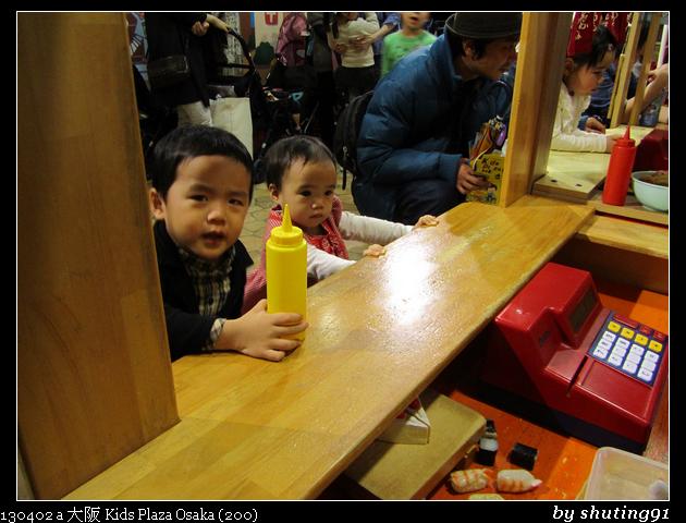 130402 a 大阪 Kids Plaza Osaka (200)