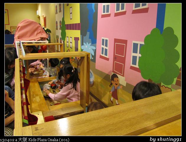 130402 a 大阪 Kids Plaza Osaka (201)
