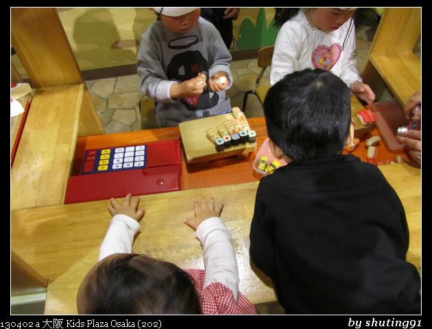 130402 a 大阪 Kids Plaza Osaka (202)