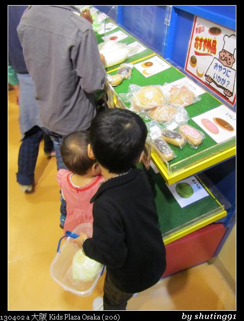 130402 a 大阪 Kids Plaza Osaka (206)