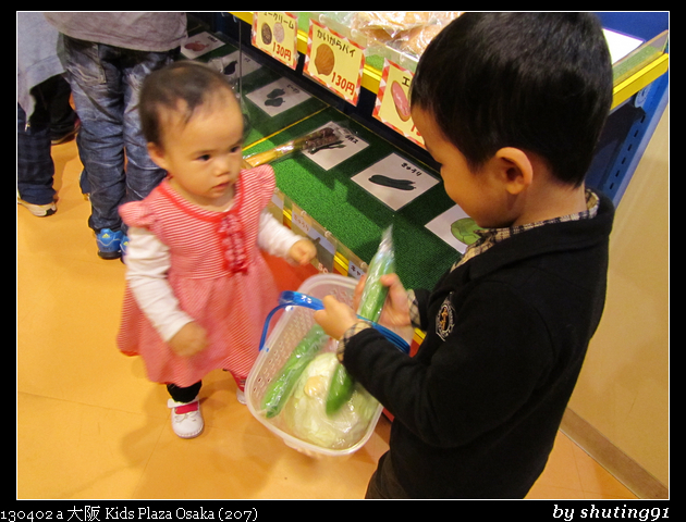 130402 a 大阪 Kids Plaza Osaka (207)