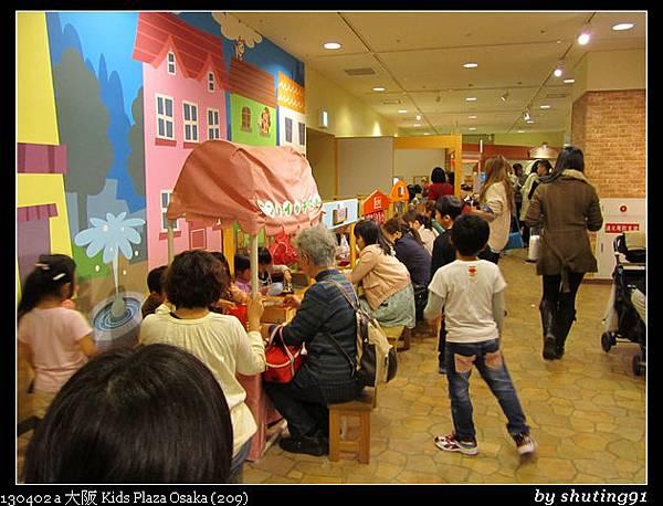130402 a 大阪 Kids Plaza Osaka (209)