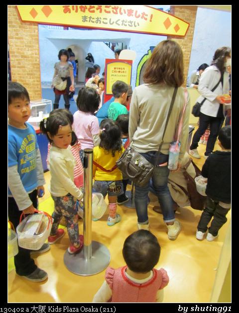 130402 a 大阪 Kids Plaza Osaka (211)