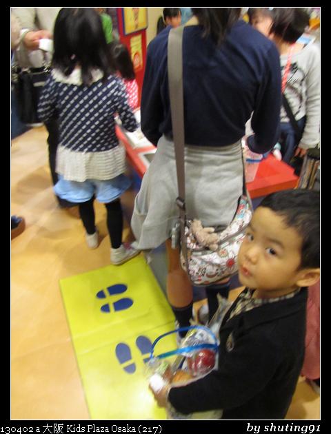 130402 a 大阪 Kids Plaza Osaka (217)