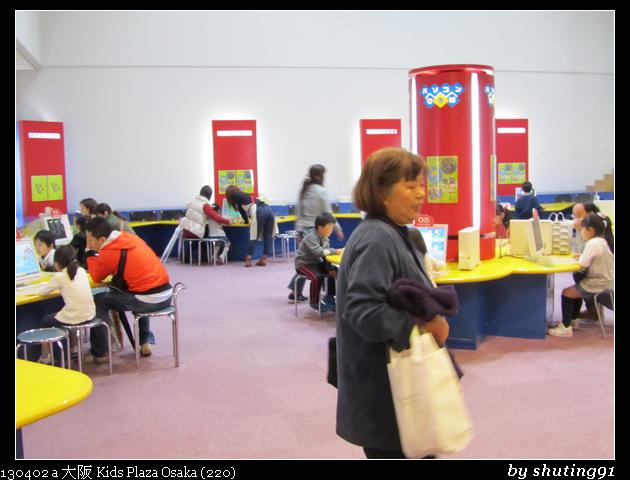 130402 a 大阪 Kids Plaza Osaka (220)
