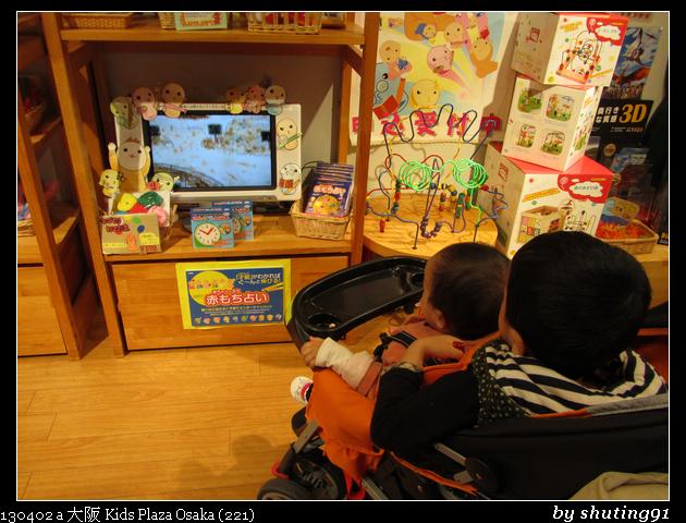 130402 a 大阪 Kids Plaza Osaka (221)
