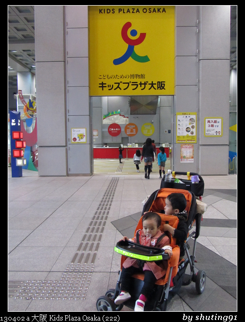 130402 a 大阪 Kids Plaza Osaka (222)