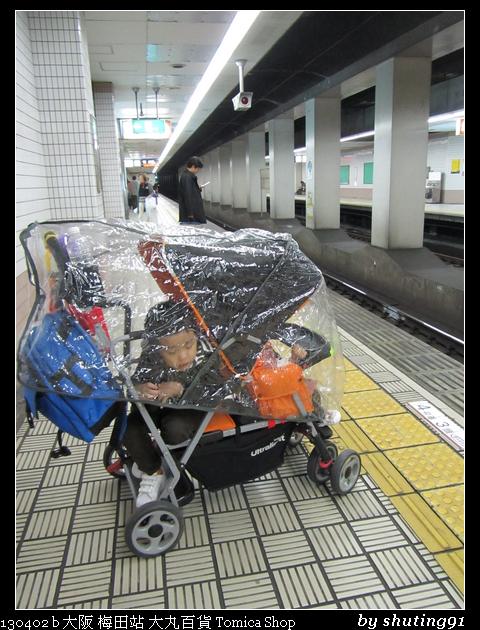 130402 b 大阪 梅田站 大丸百貨 Tomica Shop