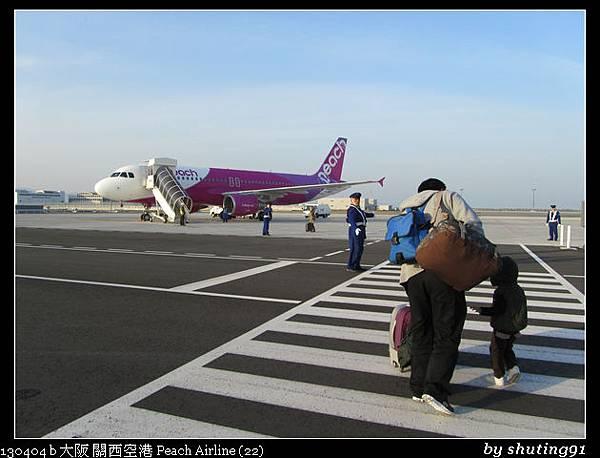130404 b 大阪 關西空港 Peach Airline (22)