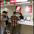 131114 c 東京成田機場 (7).jpg