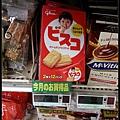 131114 d 超市 (8).jpg