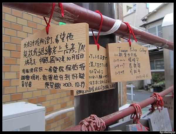 131114 e 亀有鳥龍派出所 (7).jpg