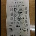 131114 e 亀有鳥龍派出所 (21).jpg