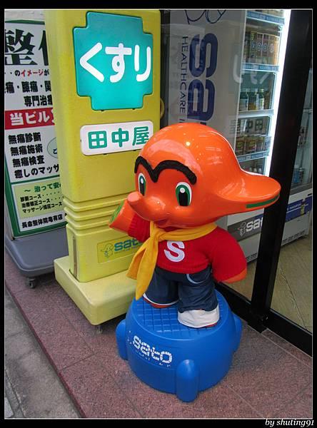 131114 e 亀有鳥龍派出所 (40).jpg
