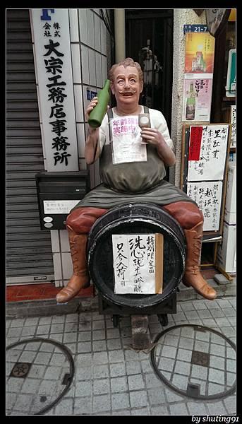 131114 e 亀有鳥龍派出所 (92).jpg