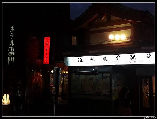 131114 e 亀有鳥龍派出所 (104).jpg