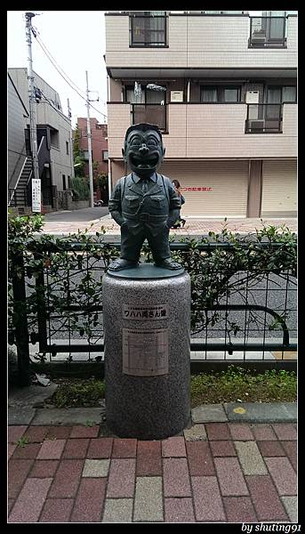 131114 e 亀有鳥龍派出所 (111).jpg
