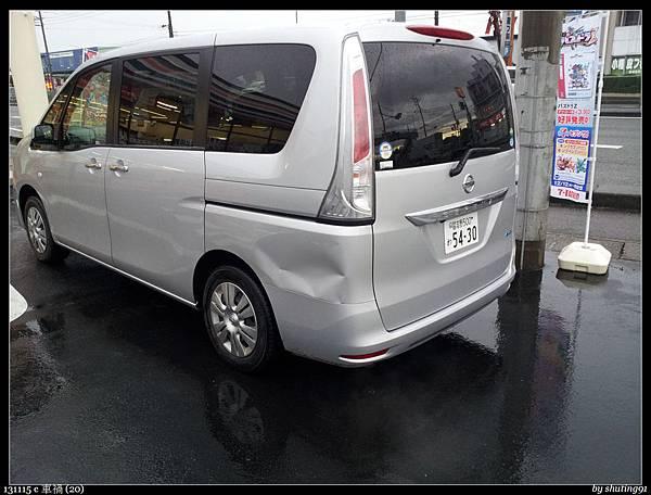 131115 c 車禍 (20)