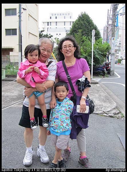 140812 Tokyo Day 1 f 東京醫科大學 (6).jpg