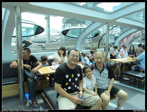 140813 Tokyo Day 2 e Hotaluna Water Bus (38).jpg