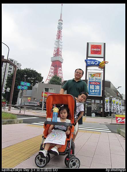 140814 Tokyo Day 3 c 東京鐵塔 (2).jpg