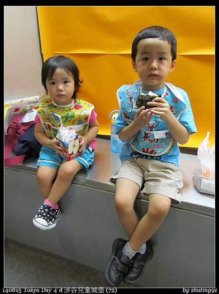 140815 Tokyo Day 4 d 涉谷兒童城堡 (72).jpg