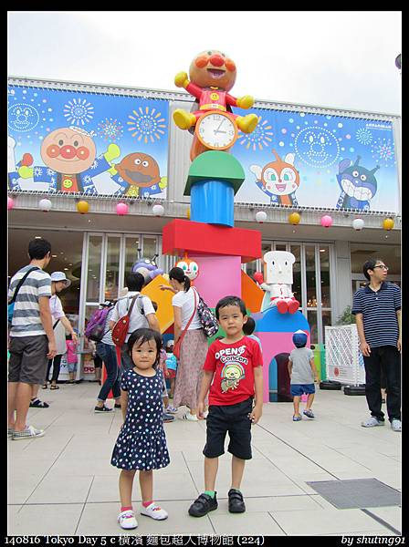 140816 Tokyo Day 5 c 橫濱 麵包超人博物館 (224)