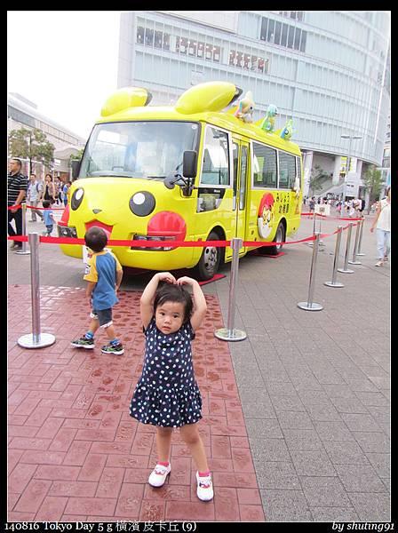 140816 Tokyo Day 5 g 橫濱 皮卡丘 (9)