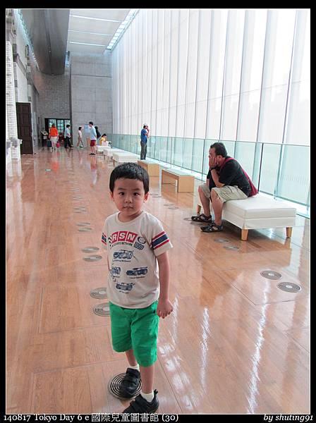 140817 Tokyo Day 6 e 國際兒童圖書館 (30).jpg