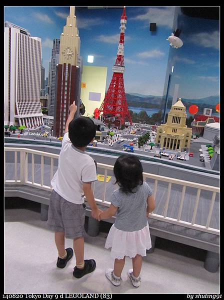 140820 Tokyo Day 9 d LEGOLAND (83).jpg