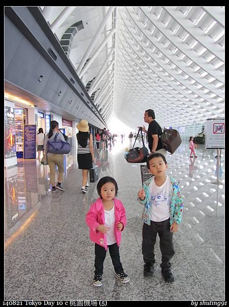 140821 Tokyo Day 10 c 桃園機場 (5).jpg