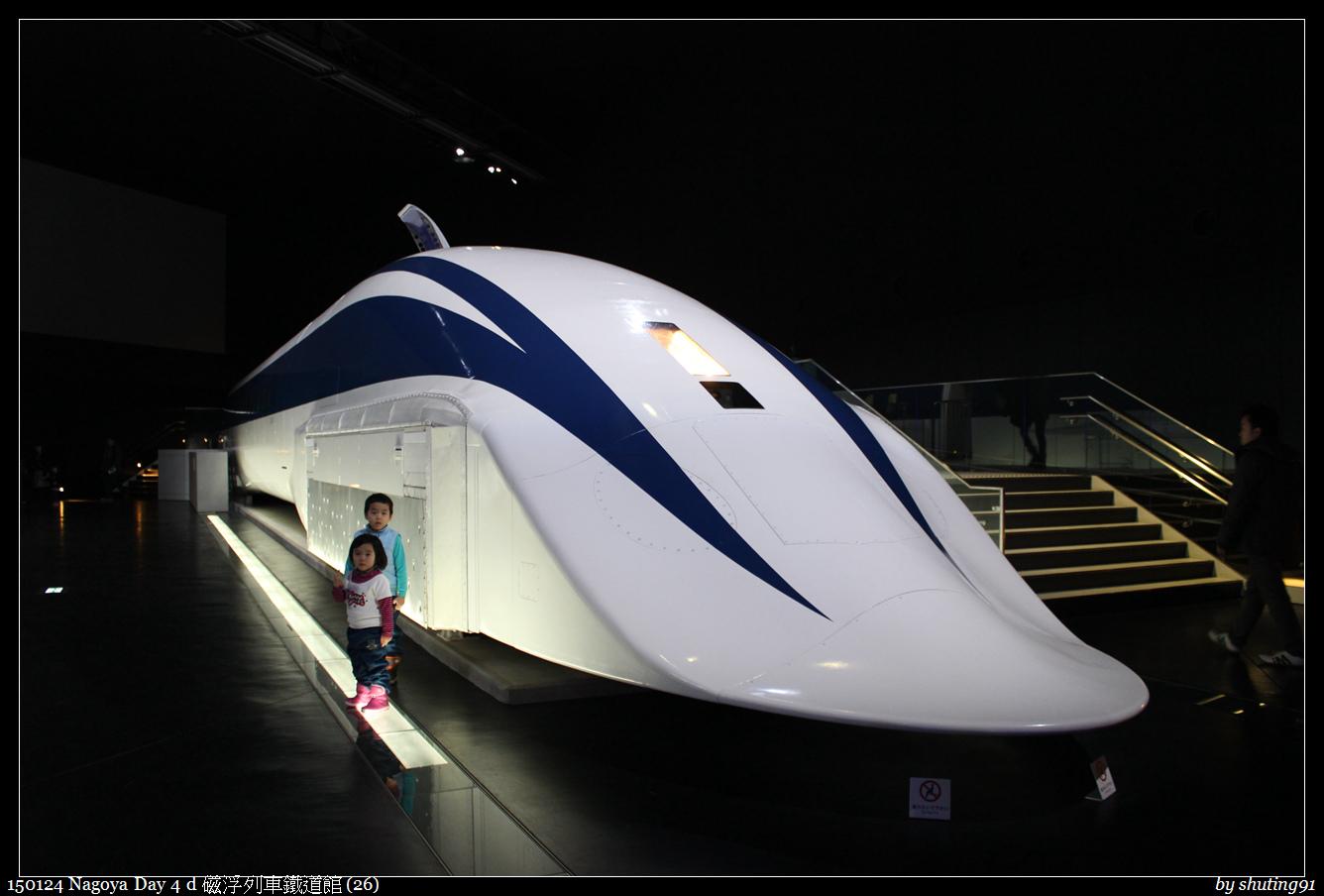 150124 Nagoya Day 4 d 磁浮列車鐵道館 (26).jpg