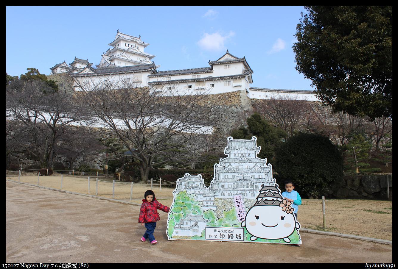 150127 Nagoya Day 7 c 姬路城 (82).jpg