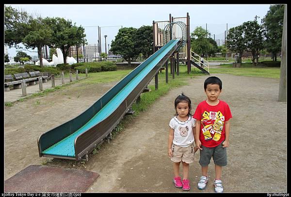 150819 Tokyo Day 2 e 蒲安市運動公園 (50).jpg