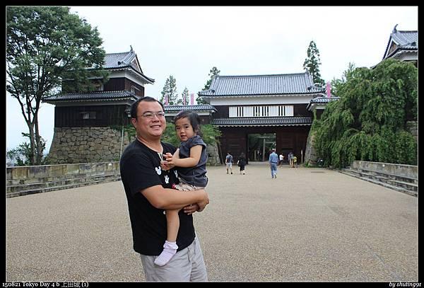 150821 Tokyo Day 4 b 上田城 (1).jpg