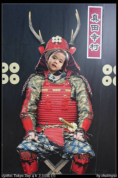 150821 Tokyo Day 4 b 上田城 (7).jpg