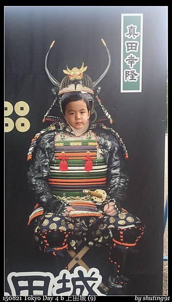 150821 Tokyo Day 4 b 上田城 (9).jpg