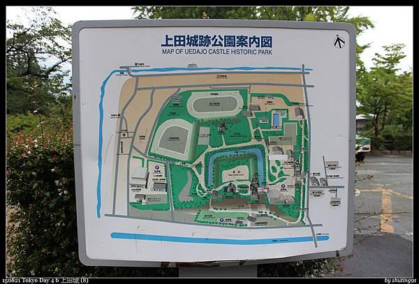 150821 Tokyo Day 4 b 上田城 (8).jpg
