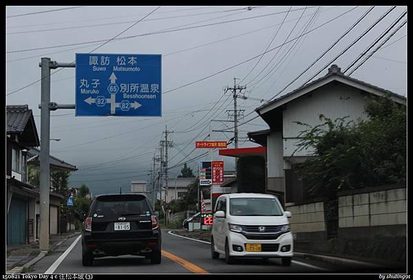 150821 Tokyo Day 4 c 往松本城 (3).jpg