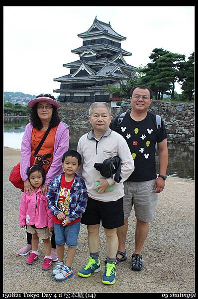 150821 Tokyo Day 4 d 松本城 (14).jpg