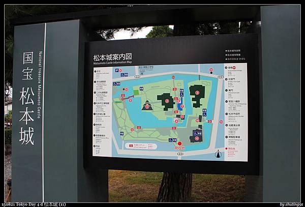 150821 Tokyo Day 4 d 松本城 (11).jpg