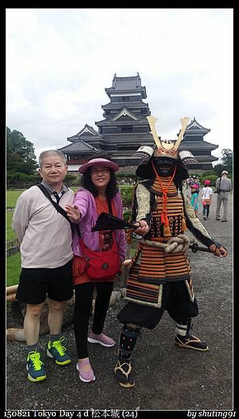 150821 Tokyo Day 4 d 松本城 (24).jpg