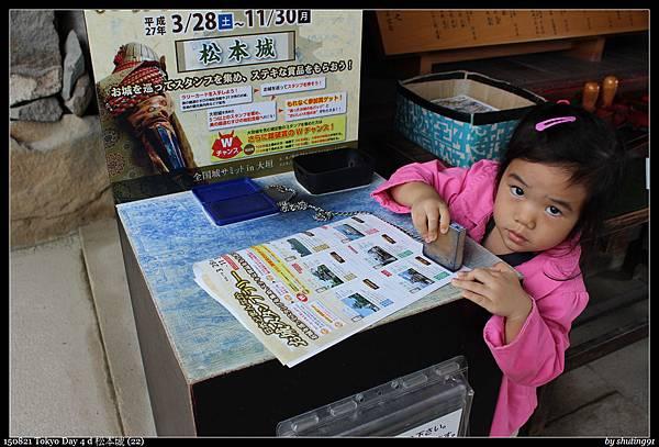 150821 Tokyo Day 4 d 松本城 (22).jpg