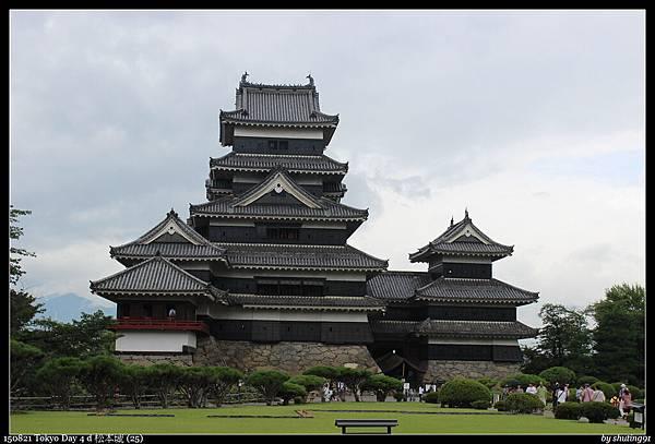 150821 Tokyo Day 4 d 松本城 (25).jpg