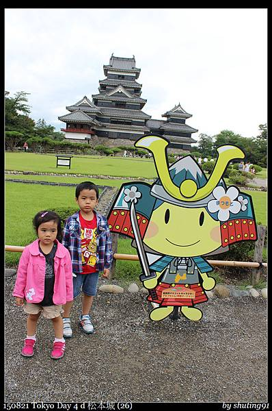 150821 Tokyo Day 4 d 松本城 (26).jpg
